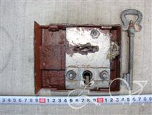 Lock after restoration.